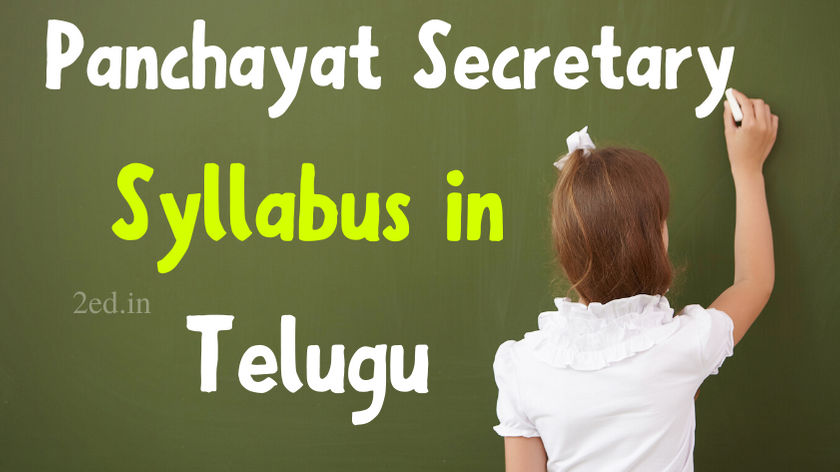 panchayat secretary syllabus in telugu